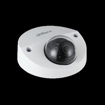 Dahua HAC-HDBW2231F купольная HD камера