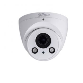 Dahua IPC-HDW2320R-ZS купольная IP видеокамера