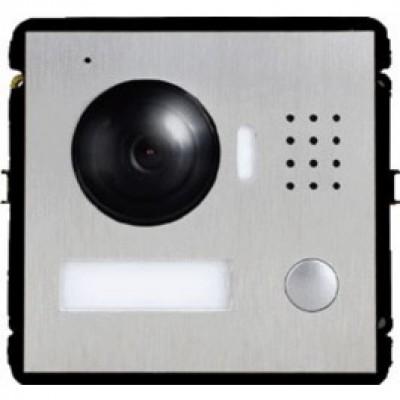 Dahua VTO2000A-C модульная вызывная IP панель